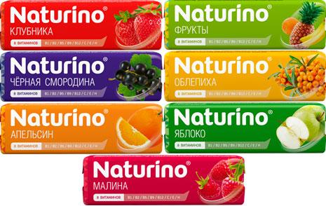Натурино® содержит витамины для поддержания иммунитета