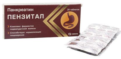 Пензитал - это препарат на основе панкреатина, который улучшает состояние желудочно-кишечного тракта и нормализует процессы пищеварения человека