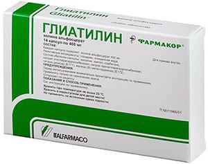 Глиатилин – это оригинальный ноотропный препарат центрального действия.