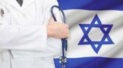 Лечение в Израиле— преимущества, клиники, цены