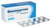«Ноопепт» или «Винпоцетин»?