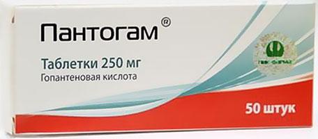 Таблетки для улучшения работы мозга Пантогам