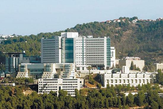 Медицинский центр Хадаса