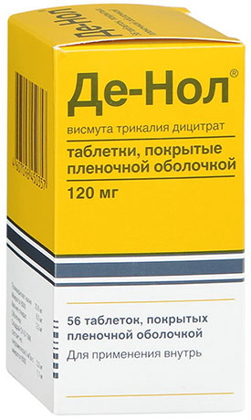 """Отзывы пациентов об аналогах препарата """"Де-Нол"""""""