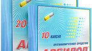 Как пить Арбидол? Рекомендации врачей по правильному приему арбидола