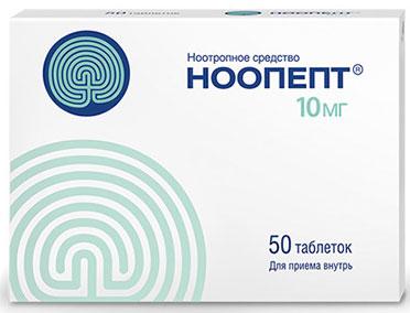Препараты для улучшения памяти - Ноопепт