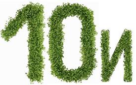 Диета №10и (Стол №10и): питание при инфаркте миокарда