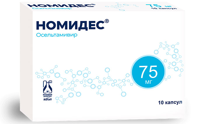 Препарат Номидес (осельтамивир)