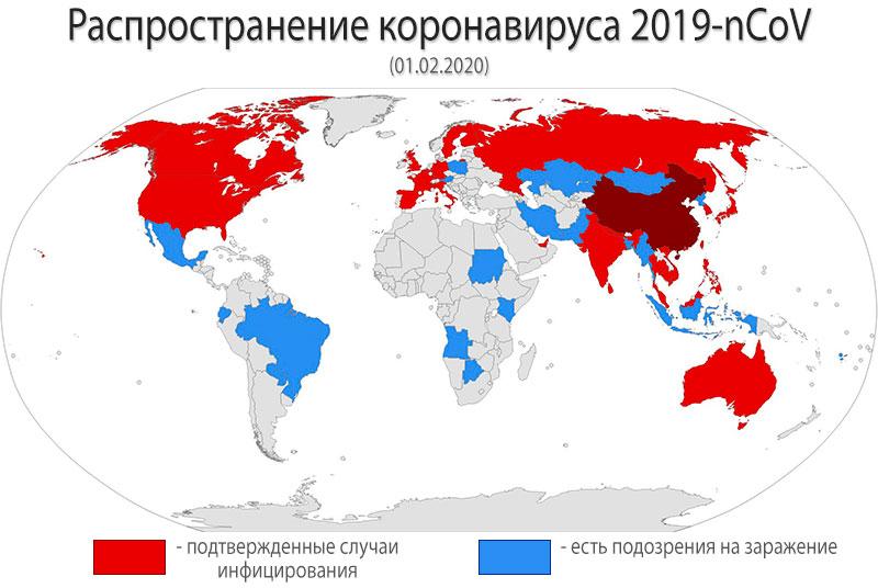 Распространение 2019-nCoV (эпидемиология)