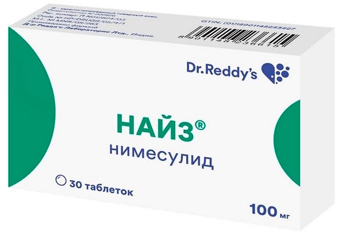 Врачи рекомендуют при сильной боли принять нестероидные противовоспалительные препараты, например - нимесулиды (Найз), в таблетках
