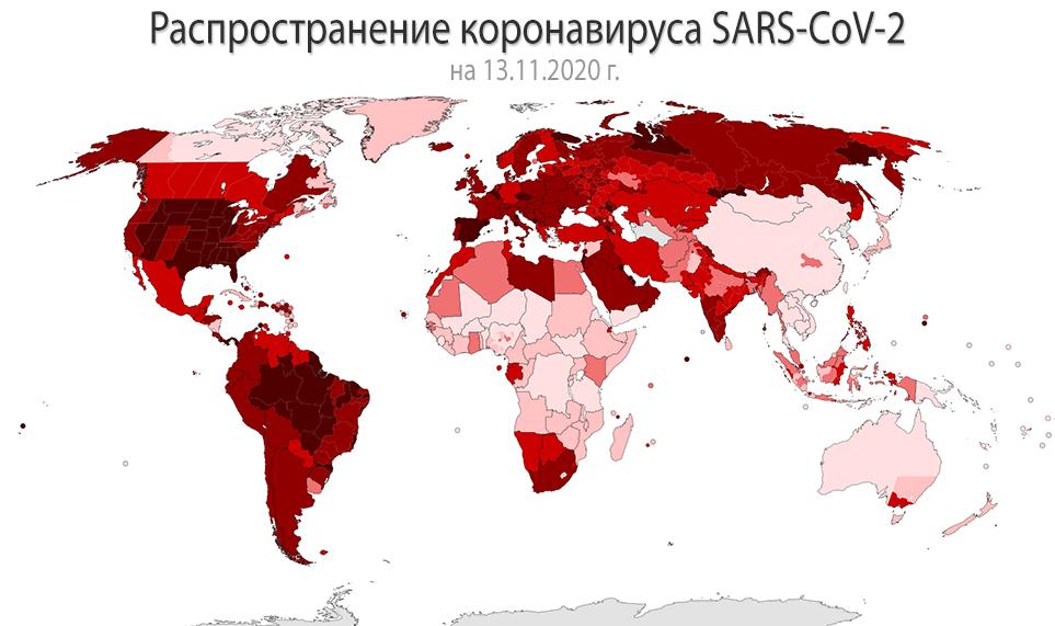 Распространение коронавируса SARS-CoV-2 в мире
