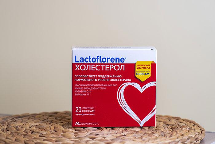 Lactoflorene Холестерол - средство для поддержания нормального уровня холестерина